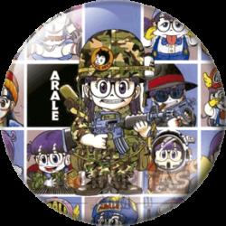 Arale militar