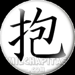 Kanji abrazo