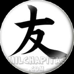 Kanji amistad