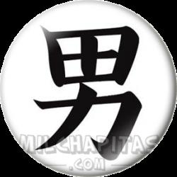 Kanji hombre