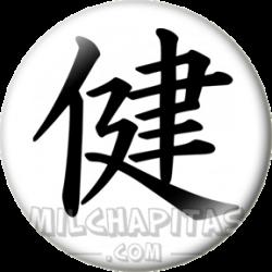Kanji salud