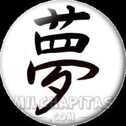Kanji sueño